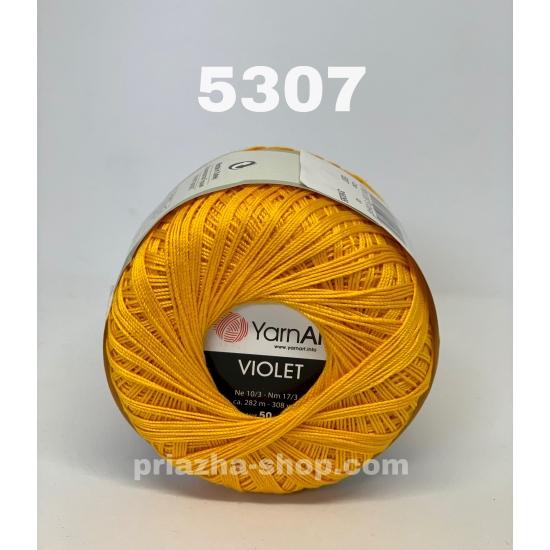 """пряжа yarnart violet 5307 ( ярнарт виолет ) для вязания одежды взрослым и детям, ажурных изделий и аксессуаров всех цветов радуги - купить в украине в интернет-магазине """"пряжа-shop"""" 315 priazha-shop.com 2"""