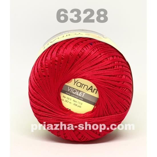YarnArt Violet 6328