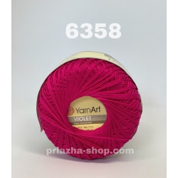 YarnArt Violet 6358