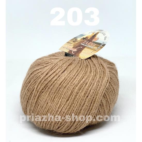 """пряжа yarna alpaca 203 ( ярна альпака ) для вязания пальто, носков, свитеров, кардиганов любых оттенков - купить в украине в интернет-магазине """"пряжа-shop"""" 2333 priazha-shop.com 2"""