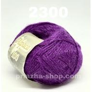 Yarna Alpaca 2300