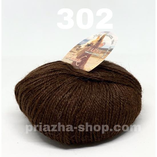 """пряжа yarna alpaca 302 ( ярна альпака ) для вязания пальто, носков, свитеров, кардиганов любых оттенков - купить в украине в интернет-магазине """"пряжа-shop"""" 2335 priazha-shop.com 2"""
