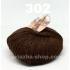 """пряжа yarna alpaca 302 ( ярна альпака ) для вязания пальто, носков, свитеров, кардиганов любых оттенков - купить в украине в интернет-магазине """"пряжа-shop"""" 2335 priazha-shop.com 26"""