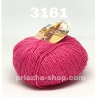 """пряжа yarna alpaca 302 ( ярна альпака ) для вязания пальто, носков, свитеров, кардиганов любых оттенков - купить в украине в интернет-магазине """"пряжа-shop"""" 2335 priazha-shop.com 4"""