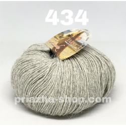 Yarna Alpaca 434