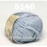 """пряжа yarna alpaca 5146 ( ярна альпака ) для вязания пальто, носков, свитеров, кардиганов любых оттенков - купить в украине в интернет-магазине """"пряжа-shop"""" 2348 priazha-shop.com 23"""