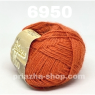 Yarna Alpaca 6950