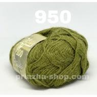 Yarna Alpaca 950