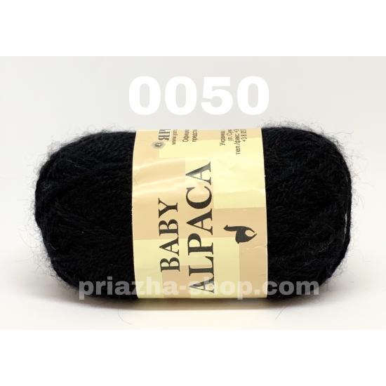 """пряжа yarna baby alpaca 0050 ( ярна беби альпака ) для вязания невероятно теплых и практичных изделий для самых маленьких - купить в украине в интернет-магазине """"пряжа-shop"""" 2387 priazha-shop.com 2"""