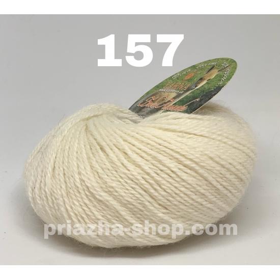 yarna беби альпака 157 2386 priazha-shop.com 2