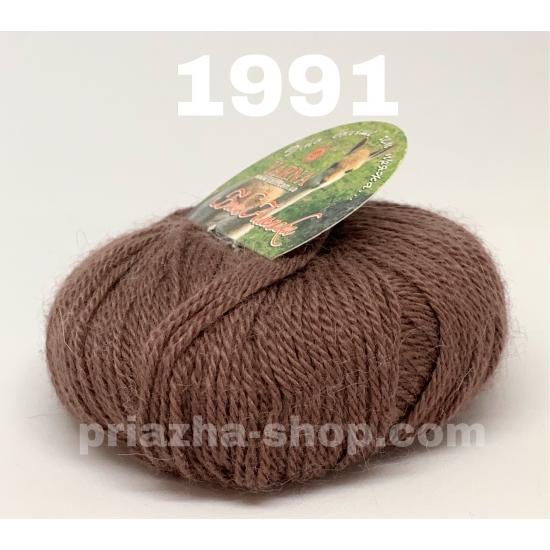 yarna беби альпака 1991 2378 priazha-shop.com 2