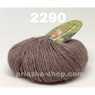 Yarna Беби Альпака 2290