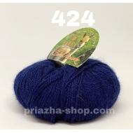 yarna беби альпака 100 2381 priazha-shop.com 3