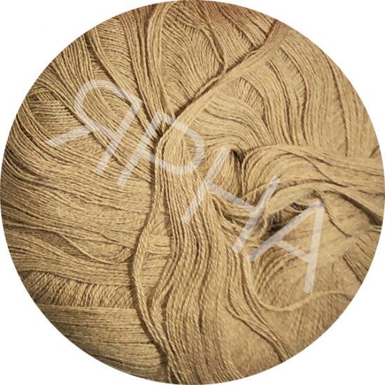 """пряжа yarna iren 813 ( ярна ирен ) для вязания уютных и мягких вещей для детей и взрослых и аксессуаров ярких неповторимых оттенков - купить в интернет-магазине """"пряжа-shop"""" 7600 priazha-shop.com 2"""