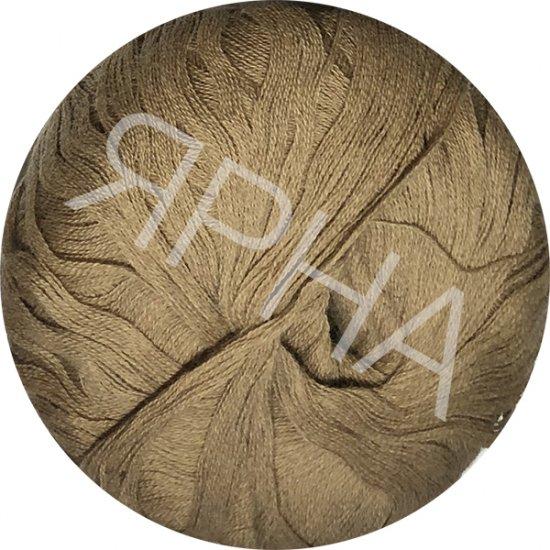 """пряжа yarna iren 945 ( ярна ирен ) для вязания уютных и мягких вещей для детей и взрослых и аксессуаров ярких неповторимых оттенков - купить в интернет-магазине """"пряжа-shop"""" 7605 priazha-shop.com 2"""