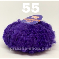 yarna кару 56 1088 priazha-shop.com 8