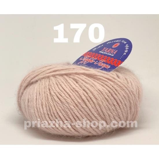 yarna puffo angora ( ярна пуффо ангора ) 170 2370 priazha-shop.com 2