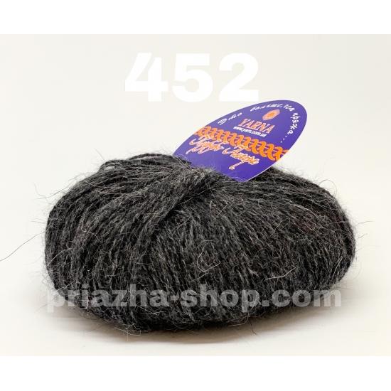 """пряжа yarna puffo angora 452 ( ярна пуффо ангора ) для вязания для шапок, варежек, шарфов, шалей, кардиганов, свитеров, кофт, лёгких и воздушных теплых аксессуаров- купить в украине в интернет-магазине """"пряжа-shop"""" 2363 priazha-shop.com 2"""