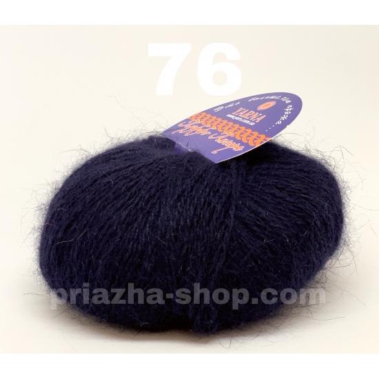 yarna puffo angora ( ярна пуффо ангора ) 76 2361 priazha-shop.com 2