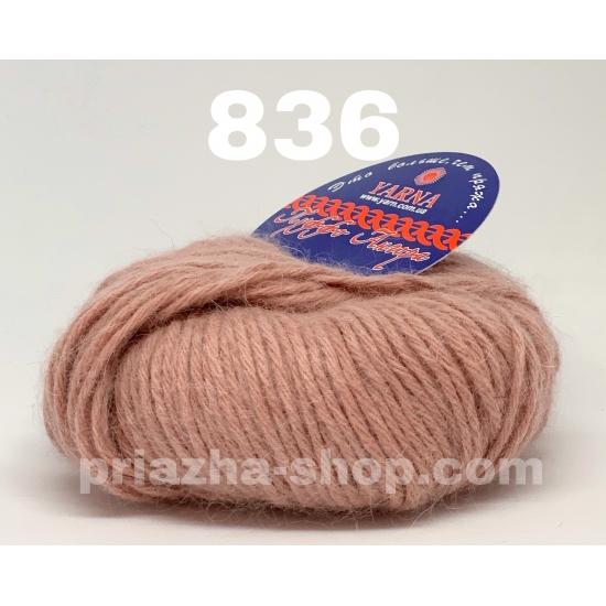 yarna пуффо ангора 836 2371 priazha-shop.com 2
