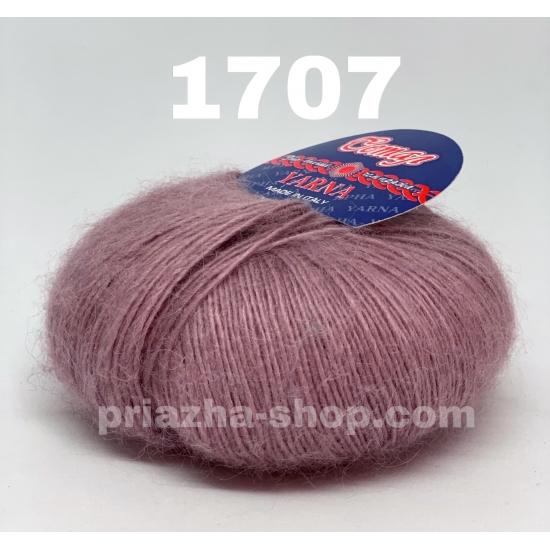 yarna setal ( ярна сетал ) 1707 1105 priazha-shop.com 2