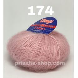 Yarna Сетал 174