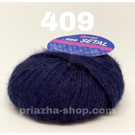 yarna сетал 409 1100 priazha-shop.com 2