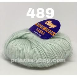 Yarna Сетал 489