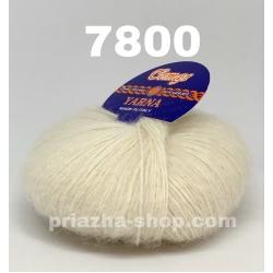 Yarna Сетал 7800