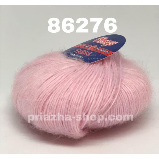 yarna setal ( ярна сетал ) 86276 1108 priazha-shop.com 2