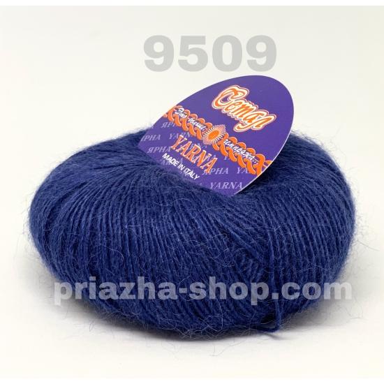 yarna setal ( ярна сетал ) 9509 3332 priazha-shop.com 2