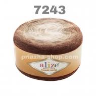 yarna беби альпака 100 2381 priazha-shop.com 16