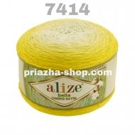 Alize Bella Ombre Batik 7414