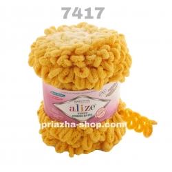Alize Puffy Ombre Batik 7417