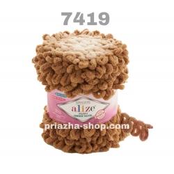 Alize Puffy Ombre Batik 7419