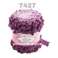 """пряжа alize puffy color 5864 ( ализе пуффи колор ) для вязания детских пледов, игрушек, декоративных подушек, шарфиков и различных аксессуаров красочных расцветок - купить в украине в интернет-магазине """"пряжа-shop"""" 2811 priazha-shop.com 23"""