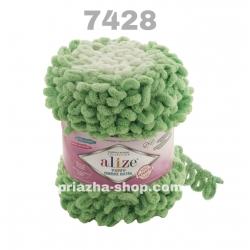 Alize Puffy Ombre Batik 7428