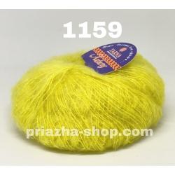Yarna Antares 1159