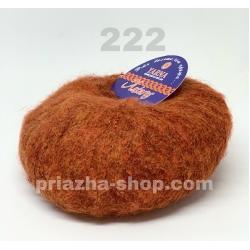 Yarna Antares 222