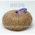 """пряжа yarna antares 9036 ( ярна антарес ) для вязания шалей, палантинов, платков, накидок, тонких ажурных пуловеров - купить в украине в интернет-магазине """"пряжа-shop"""" 3347 priazha-shop.com 32"""