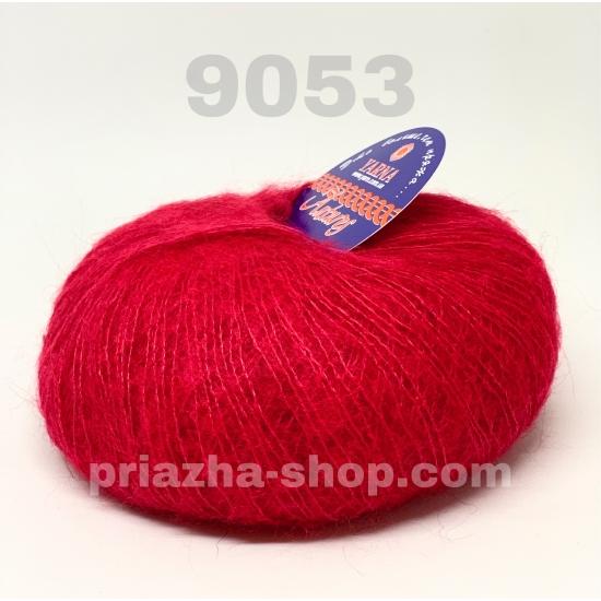 Yarna Antares 9053