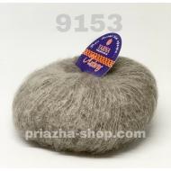 Yarna Antares 9153