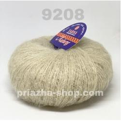 Yarna Antares 9208