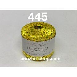Yarna Eleganza 445