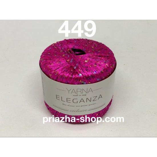 yarna eleganza 449 3853 priazha-shop.com 2
