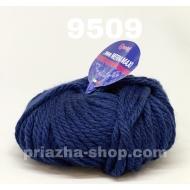 """пряжа yarna мерино плюс 7800 ( yarna merino plus ) для вязания кардиганов и свитеров, шапок с шарфами в различных сочетаниях цветов - купить в украине в интернет-магазине """"пряжа-shop"""" 3115 priazha-shop.com 16"""